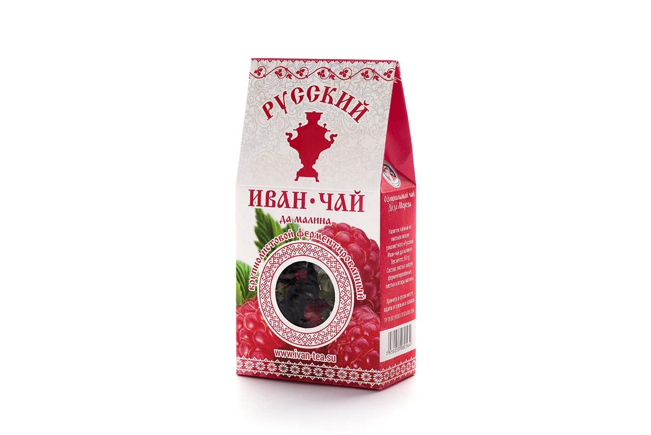 Купить ферментированный иван чай оптом